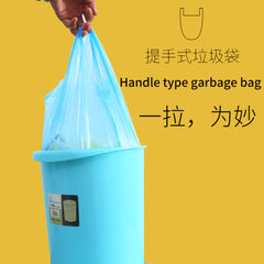 Portable household garbage bag thickening large kitchen disposable vest color plastic bags wholesale Five color vest