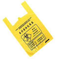 加厚黄色医疗废物袋垃圾袋医疗垃圾袋医院诊所用黄色垃圾袋定制 黄色