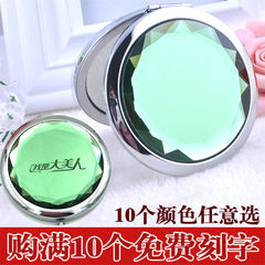 High - grade metal cosmetic mirror double - sided folding portable high - grade crystal cosmetics sm white
