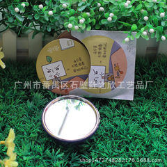 Manufacturer custom-made beautiful tinplate mirror Korea version of mini cosmetic mirror advertising 58, 68, 74mm