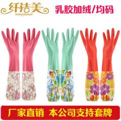Waterproofing, cleaning and fleece warm latex gloves for household kitchen dishes, rubber laundry gl Fancy finger sleeve (velvet) green