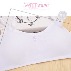 Girls` underwear students pure cotton wrapped breast with cotton pad girls wipe the breast with halt white All code
