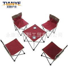 厂家直销 户外休闲折叠沙滩椅子 牛津布桌椅五件套装钓鱼椅 现货 红