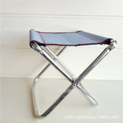 Net stool in ma za outdoor fishing folding stool portable folding ma za five - yuan shop boutique so 23 * 23 * 27