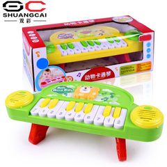 Sell hot wholesale baby creative toys music piano early education electronic organ children musical  Four-color mixed hair