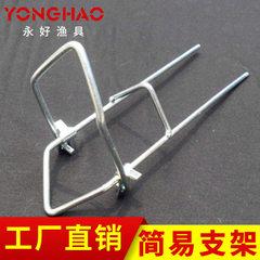 批发 鱼竿海竿简易支架 不锈钢简易插地支架 简易渔具炮台 本色 25厘米