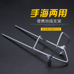 Fishing tackle with simple pole throwing bracket fishing tackle with simple pole holder Easy to insert