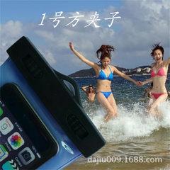 手机防水袋旅行漂流游泳透明PVC防水手机套厂家批发 可定制LOGO 蓝色A XL