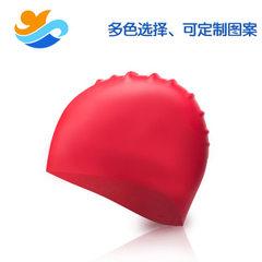防水护耳硅胶泳帽男女纯色游泳帽成人50克可印刷泳帽定制厂家批发 白色