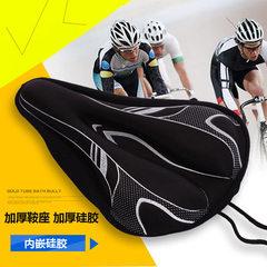 新款硅胶坐垫套自行车座套山地车座垫2018印花硅胶坐垫套3D 白色 均码