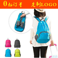 Hot style outdoor travel bag folding youli gum backpack cycling speed dry skin bag waterproof sports green