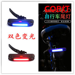 Bike taillight dual color COB cycling warning lights mountain bike accessories manufacturers direct  Red and blue light changing