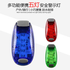 Multi-function bicycle taillight LED outdoor cycling warning lamp backpack lamp helmet lamp safe run 5 the light red