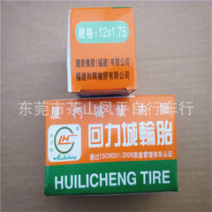 12*1.75 the inner bag of the inner tube bicycle of huili city brand american-style gas nozzle mounta 12 * 1.75