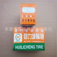 Huili city 14*1.75AV mezui advanced electric bicycle bike mountain bike truck inner tire wholesale 14 * 1.75