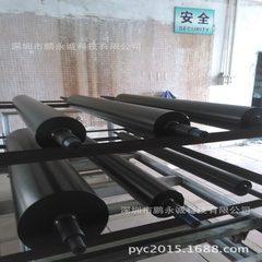 Japan daikin double-layer food grade FDA teflon coating ferroflon water-based coating processing pla Pengyongcheng technology