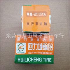 22*1.75/1.95 huili city brand american-style gas nozzle inner tube mountain bike inner tube inner tu 22 * 1.75/1.95 beautiful mouth