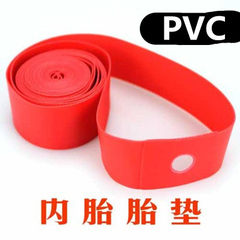 The inner tube of mountain bike is equipped with PVC gasket of 26