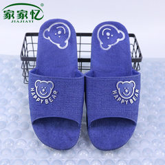 Manufacturer wholesale bathroom fashion soft PVC plastic cool slippers anti-slippery cool slippers f Dark blue 37