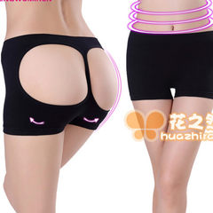 Ladies body-shaping underwear with buttock exposed women`s underwear with buttock exposed black S/m