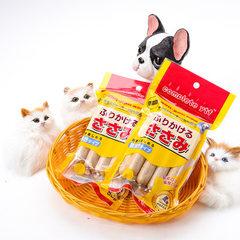 宠物零食 鸡肉味鱼肉味犬用鲜肉香肠 8支装宠物火腿肠批发 鸡肉味