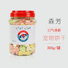 森芳 狗饼干除口臭宠物狗狗零食训练磨牙棒补钙去口臭饼干300g 森芳饼干300克水果味