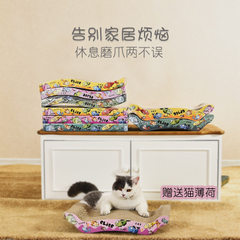 Cat claw board ELITE pet cat toy cartoon fish flat corrugated cat scratch board LJQ0010GN