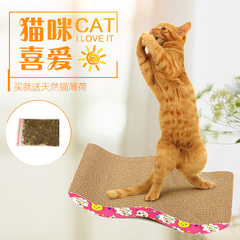 Pet cat scratch board cat toys large - sized corrugated paper cat products for cat mint cat toys The arch type