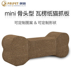 Corrugated cat claw-board cat toys can be customized mini bone type claw toys supplies corrugated ca 可定制尺寸