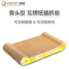 Corrugated cat claw-board cat toys can be customized cat claw-grinding bone toy products corrugated  骨头型
