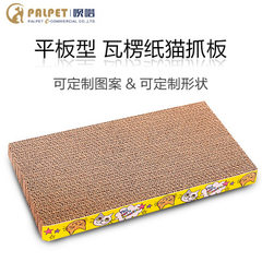 Corrugated cat claw-board cat toys can be customized for cat claw-grinding flat toy products corruga Flat cat scratches