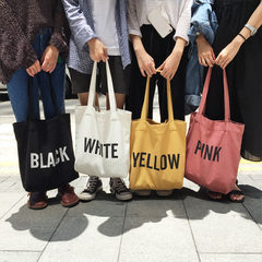 Canvas single shoulder bag Korean version simple original canvas handbag leisure student literary an WHITE WHITE