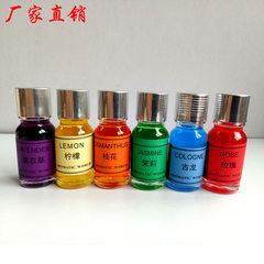 Automobile perfume supplement liquid car perfume ocean aromatherapy supplement product pure plant es Lavender (purple)