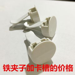 Manufacturer direct selling automobile perfume outlet clamp slot air outlet clamp car car car use ai white