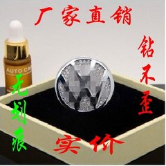 High quality car with drilling car logo outlet perfume car inlay drilling car label tuyere special c Laura ling