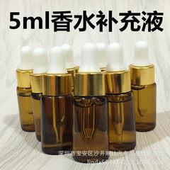 5ml automotive perfume supplement 5ml automotive perfume supplement 5ml automotive perfume supplemen Marine flavour