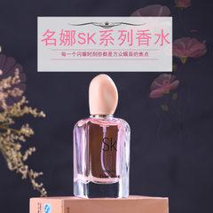 Goods supply sk perfume women`s light fragrance fresh and lasting fragrance light elegant perfume te 50 ml yellow