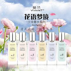 Beilisi fei orchid language dream salon perfume fresh lasting perfume OEM/ODM 20 ml