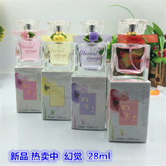 Factory direct sale yi love yuan illusion perfume long fragrant light elegant fresh woman with car p Average of 4 styles of 28ml
