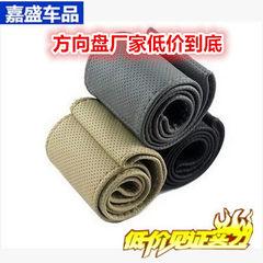 韩国超纤皮手缝方向盘套 汽车真皮把套四季通用厂家直销手工批发 三色 38cm