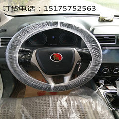 汽车维修美容防污一次性塑料方向盘套 汽车PE把套一次性保护罩 白色 65CM