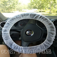 Car maintenance and beauty disposable non-woven steering wheel cover dust, pollution, non-woven whee black