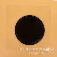 汽车圆形防滑垫 万能凝胶片 多功能车用防滑垫 无痕随手贴直径8cm 黑 直径8cm