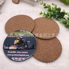 Gift one yuan under the cup cushion customized dinner mat thermal insulation mat wood cork cushion c white