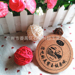 Cork cup pad MDF medium fiber plate cup pad density plate cartoon cup pad custom logo gift cup pad yellow circular