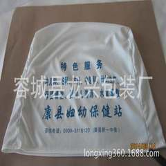 Manufacturer direct sale of high - elastic fabric bus advertising head cover China bus advertising h white
