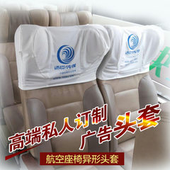 Automobile advertising headgear manufacturer custom-made aviation seat special-shaped head cover who white