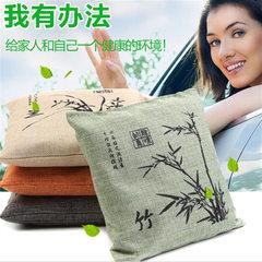 Automobile deodorize sijunzi bamboo charcoal bag 500g meilan bamboo charcoal bag bamboo charcoal man mei