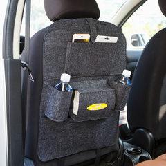 Automobile multi-function seat 200g felt storage, hanging bag, sundry bag 400G/ m2 car seat back bag beige