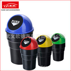 The LV822 will be promoted by the mini car trash bin car with built-in bin gift Red yellow blue green 17 * 9.5 CM